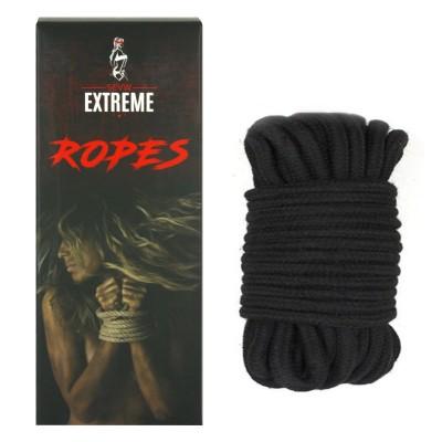 Corde De Coton 10m – Noir