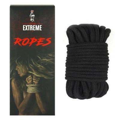 Corde de Coton Bondage 5m - Noir